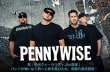 PENNYWISEの特集を公開!初代ヴォーカリスト、Jim復帰!幾度もの危機を乗り越え、初期衝動全開のサウンドで原点回帰を果たした11枚目のニュー・アルバムをリリース!