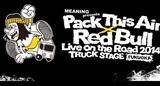 MEANING、NAMBA69、COUNTRY YARDらが出演予定だったRed Bull Live on the Road 2014 TRUCK STAGE 福岡が台風の接近により中止決定