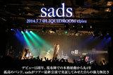 sadsのライヴ・レポートを公開。デビュー15周年、現布陣での本格始動から丸4年。孤高のバンド、sadsが自らの強力無比さを実証してみせたツアー・ファイナルLIQUIDROOM公演をレポート