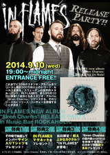 9/10(水)開催!IN FLAMESニュー・アルバム『Siren Charms』リリース・パーティーin ROCKAHOLIC!