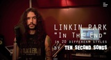 LINKIN PARKの楽曲「In The End」をKORNやTHE OFFSPRING、GUNS N'ROSES 風にカヴァー!?1人で20パターンの「In The End」を披露した動画が話題に!