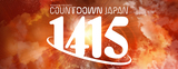 COUNTDOWN JAPAN 14/15、第1弾アーティストにTOTALFAT、GOOD4NOTHING、KNOCK OUT MONKEY、ANGRY FROG REBIRTH、BIGMAMAら出演決定!