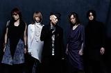 DIR EN GREY、12/10にリリースする3年4ヶ月ぶりのニュー・アルバム『ARCHE』収録内容解禁!