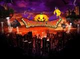 """ハロウィンの夜に開催されるUZMK主催イベント""""DOGIMAZUN""""、第2弾ラインナップにARTEMA、NOISEMAKER、LoVendoЯの3組が決定!"""