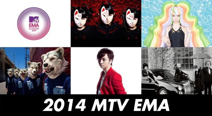 """MAN WITH A MISSION、BABYMETALら、ヨーロッパ最大級の音楽アワード""""2014 MTV EMA""""のワイルドカード枠にノミネート!Twitterによるファン投票受付スタート!"""