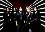 GALNERYUS、9/24にリリースする9thアルバム『VETELGYUS』より「THERE'S NO ESCAPE」のMV公開!