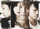 HaKU、70分ノンストップ・ミックス・ライヴのダイジェスト映像公開&本日よりKKBOXにて8/30渋谷Glad公演のライヴ音源ノーカット配信!11月に東名阪ツアー開催決定!