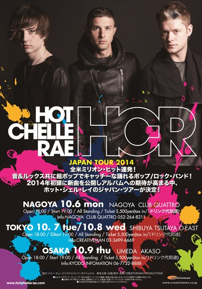 hcr_f.jpg