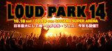 開催まであと1ヶ月!LOUD PARK 14特設ページを公開!日本最大にして唯一のメタル・フェス、今年も10/18&19の2日間で開催!全ラインナップを一挙にチェック!