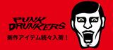 PUNK DRUNKERS(パンクドランカーズ)から20周年を記念したTシャツやキャップなどのアクセサリー、PARADOXからはフロントにバラを施したロンTなどが一斉新入荷!