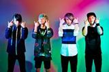 """THREE LIGHTS DOWN KINGS、明日からスタートする東名阪自主企画ライヴ""""ALL or NOTHING""""にて新曲を初披露することが明らかに!"""