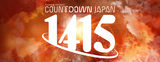 COUNTDOWN JAPAN 14/15、第3弾アーティストにthe HIATUS、dustbox、BLUE ENCOUNT、SHANK、THREE LIGHTS DOWN KINGSら出演決定!
