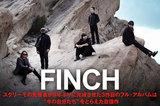 完全復活を遂げたスクリーモの先駆者、FINCHのインタビューを公開!新たな結束を印象づける9年ぶり3作目のフル・アルバムを10/15リリース!Twitterプレゼント企画もスタート!