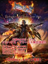 メタル・ゴッド JUDAS PRIEST、来年3月に開催される東名阪&札幌ジャパン・ツアーの詳細発表!