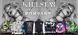 KILL STAR CLOTHINGからゴールドのホイルプリントが個性的なZIPパーカーをはじめ定番のド派手柄Tシャツなどが一斉新入荷!