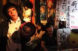 """新世代ラウド!? パンク!?バックドロップシンデレラ、来年2月にバンド初の東名阪ワンマン・ツアー開催決定!豊島""""ペリー来航""""渉(Vo/Gt)からのコメントも到着!"""