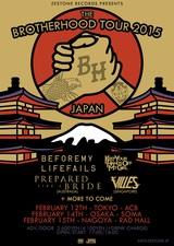 "PREPARED LIKE A BRIDE、VILLES+国内バンド4組を迎え、来年2月に東名阪でZESTONE RECORDS主催""BROTHERHOOD TOUR 2015""開催決定!"