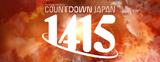 COUNTDOWN JAPAN 14/15、全出演アーティスト発表!ONE OK ROCK、10-FEET、DIR EN GREY、AA=、locofrank、ROTTENGRAFFTY、MEANINGら出演決定!