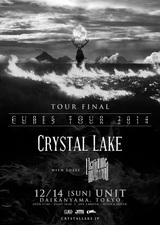 CRYSTAL LAKE、最新EP『CUBES』リリース・ツアーのファイナル公演にHER NAME IN BLOODが出演決定!