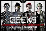 GEEKSの特設ページを公開!シンセの比重を増やし、グッド・メロディに磨きをかけたロック作『ALKALOID』をリリース!Twitterにてプレゼント企画もスタート!
