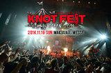 KNOTFEST JAPAN 2014の2日目ライヴ・レポートを公開!SLIPKNOT、KORN、MWAM、TRIVIUM、AA=、IN FLAMES、ノクモンら出演、熱狂の最終日を写真満載のレポートで振り返る!
