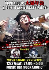 12/27(土)開催!渋谷Music Bar ROCKAHOLIC 大暴年会~BARTENDER MITU 2nd ANNIVERSARY PARTY~に、団長(NoGoD)、hiLo(KAVANE Clothing/NAINE)がGuest DJとして出演決定!