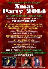 HEAD PHONES PRESIDENTのANZA&NARUMIが12/20(土)渋谷Music Bar ROCKAHOLIC Xmas PARTYにGUEST DJとして出演決定!