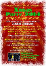 12/19(金)、12/20(土)開催!渋谷Music Bar ROCKAHOLIC Xmas PARTYにて嬢メタル・バンド、LAST MAY JAGUARがGUEST DJとして出演!聖なる夜に相応しい豪華コンテンツも発表!