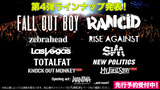 PUNKSPRING 2015、東阪公演にKNOCK OUT MONKEYとMY FIRST STORYが出演決定!