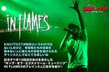 IN FLAMESのインタビュー&動画メッセージ公開!KNOTFEST JAPANで10回目の来日を果たしたバンドのブレイン、Anders(Vo)とBjörn(Gt)のふたりを直撃!