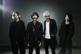 ONE OK ROCK、来年2/11に7thアルバム『35xxxv』リリース決定!ジャケット写真も公開!