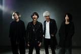 ONE OK ROCK、来年2/1に沖縄にて完全無料招待制ライヴ開催決定!