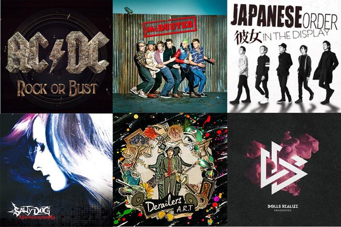 【明日の注目リリース】AC/DC、MCBUSTED、彼女 in the display、SALTY DOG、Derailers、DOLLS REALIZEの6タイトル!
