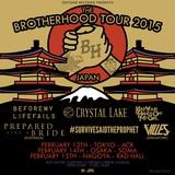"CRYSTAL LAKEとSurvive Said The Prophetが、2月に東名阪で行われるZESTONE RECORDS主催""BROTHERHOOD TOUR 2015""に出演決定!"