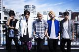 """ALL OFF、3/1に渋谷で開催する自主企画イベント""""UNIGHT!""""に ANGRY FROG REBIRTHが出演決定!"""