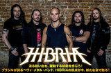 ブラジルが誇る王道ヘヴィ・メタル、HIBRIAのインタビューを公開!進化し続けるバンドの原点が新たな姿で甦った、デビュー10周年を記念するリレコーディング・アルバムをリリース!
