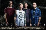 Crossfaithのツアー・ゲストとして初来日を果たすUKメタルコア代表格、ARCHITECTSのインタビューを公開!待望の来日に伴い最新アルバム国内盤をリリース!