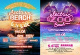 "Steve Aoki、KNIFE PARTY、CASH CASHら8組が、5月開催の""electrox beach osaka"" & ""Electric Zoo Beach Tokyo""の第1弾ラインナップに決定!"