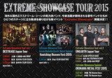 "UNEARTHを招いて行われる""Extreme Showcase Tour vol.2""、沖縄2デイズ開催が追加決定!さらに3/6心斎橋DROP公演にPHANTOM KILLERの出演が決定!"