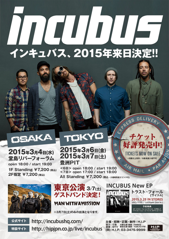 MAN WITH A MISSIONが、INCUBUSのジャパン・ツアーに参戦!3/7開催の東京公演2日目にゲスト出演決定!