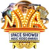 """スペシャ主催""""MVA BEST VIDEOS""""にONE OK ROCK、Fear, and Loathing in Las Vegas、MAN WITH A MISSION、凛として時雨ら50タイトル選出!"""