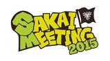 "GOOD4NOTHING×THE CHINA WIFE MOTORS共催イベント""SAKAI MEETING 2015""、最終ラインナップに10-FEET、HAWAIIAN6、SUNSET BUSら5組出演決定!"