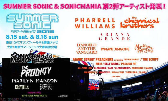 A (Hungover) Day at the Summer Sonic Festival   Rambling Northerner