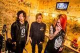 AIR SWELL、新ベーシスト HIROMITSUが正式加入!最新アー写&3/25リリースのニュー・アルバム『MY CYLINDERs』より「デイドリーマーズバラッド」のMV公開!