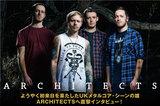 Crossfaithジャパン・ツアーに出演したUKメタルコアの雄、ARCHITECTSの来日インタビュー&動画メッセージ公開!東京公演のライヴ直前にSam(Vo)とTom(Gt)を直撃!