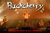 "BUCKCHERRYの来日インタビュー&動画メッセージ公開!""VAMPARK FEST""出演のために再来日を果たしたメンバーをキャッチ、昨今のロック・シーンへの印象などを訊いた!"