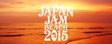 """JAPAN JAM BEACH 2015""、最終ラインナップにcoldrain、FACT、アルカラ、tricotら12組が決定!"