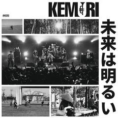 kemuri_j_m.jpg