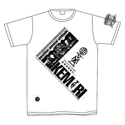 kemuri_shirt.jpg