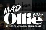"""MADOllie2015 spring""、5/9に新木場STUDIO COASTにて開催決定!第1弾ラインナップにFACT、NAMBA69、ANGRY FROG REBIRTH、wrong cityら決定!"